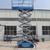 18米升降机 液压全自动升降机 高空作业平台报价 星汉升降机缩略图1