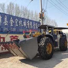 大型重晶石矿用930铲车安装防护链矿井铲车厂家直销中