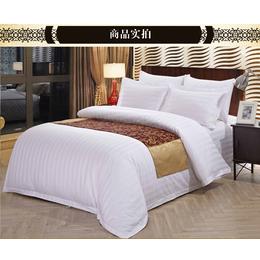 颂琪2019年新款3cm缎条长绒棉贡缎床上用品纯棉四件套