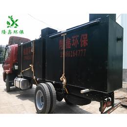 厂家直销 洗煤污水处理qy8千亿国际 煤矿污水处理qy8千亿国际厂家