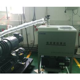 电力开关真空箱氦气检漏设备价格推荐厂家