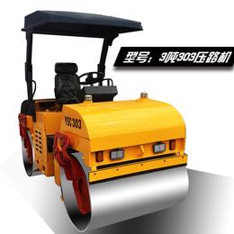 广州现货供应S600C双驱双振双钢轮压路机 手推式压路机