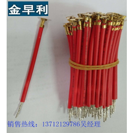 供应2.0铜管端子线14芯软铜电子线