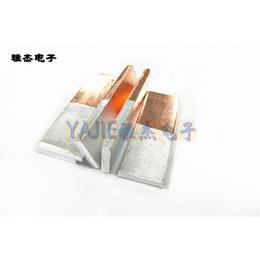 铜铝过渡板公司-厚街铜铝过渡板-东莞市雅杰有限公司