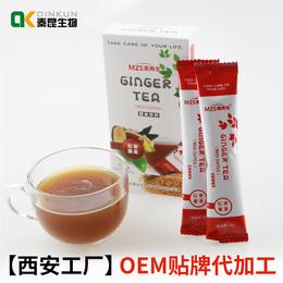速溶茶好效果的红枣姜茶袋装固体饮料代加工批发OEM定做