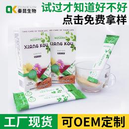 袋装速溶茶固体饮料代加工香口清茶批发OEM定做