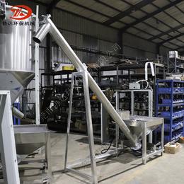 东莞定制全自动塑料粉末上料机螺旋上料 螺杆上料机厂家直销