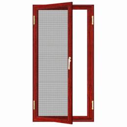 防护窗 防护栏金钢网隐形防盗缩略图