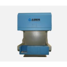 快速离线灰分仪价格-快速离线灰分仪-北煤机电产品(查看)