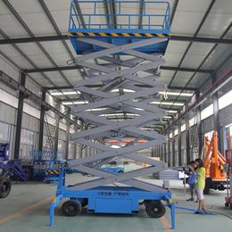 18米升降机轮式全自动行走升降平台升降车星汉电动升降作业平台