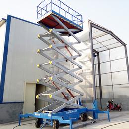18米升降机 行车维修升降平台 升降台报价 液压升降车举升机