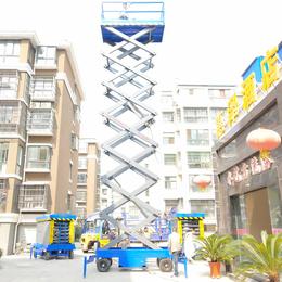 18米全自行升降机 液压升降平台报价 电动升降作业平台升降车