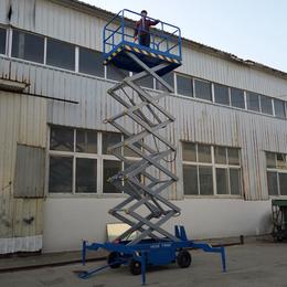 18米升降机 星汉液压升降平台 电动高空作业车报价 升降车