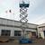 18米升降机 轮式自行升降平台 电动升降车 高空检修升降台缩略图1