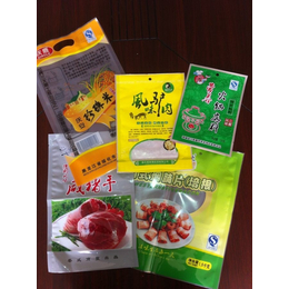 供应陇南肉食品包装袋-鸡爪包装袋-真空袋-量大优惠