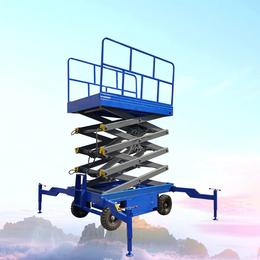 18米升降机 升降平台 高空作业车 星汉液压升降车特殊定制