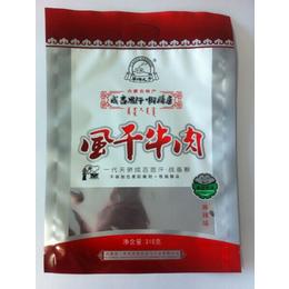 供应徽县牛肉干包装袋-休闲食品包装袋-肉食品包装袋