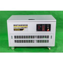 厂家直销15千瓦静音汽油发电机