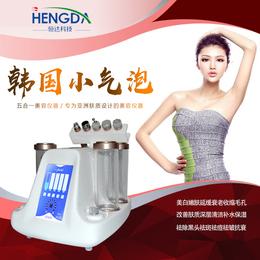 水氧深层清洁仪<em>厂家</em>批发价格 水氧深层清洁仪的价格