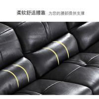 什么样的沙发比较好?
