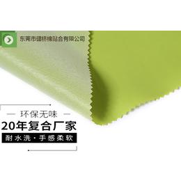 金凤桥复合加工厂-雨衣tpu复合面料-梅州tpu复合