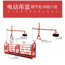 电动吊篮建筑工程