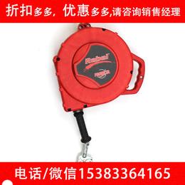 厂家直销速差自控防坠器 高空作业防护防坠缓冲速差器10米