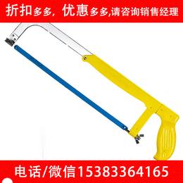 万能钢锯小锯子铁弓手拉锯多功能手钢锯架木工工具手工锯子