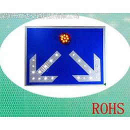 深圳立达生产LED太阳能交通设施标志牌 车辆行驶指示警示牌
