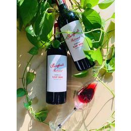 奔富VIP999干红葡萄酒 奔富海兰酒庄 公司团购用酒