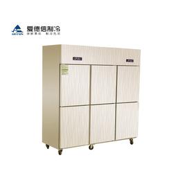 广西商用冷柜-制冷qy8千亿国际爱德信(图)-商用冷柜多少钱
