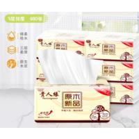 黄色卫生纸比白色卫生纸更安全?记住这4点