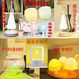 時尚創意教師節禮物廠家 智能實用音樂台燈