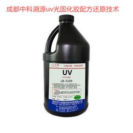 耐酸橡胶配方分析报告uv光固化胶配方化验机构