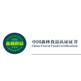豆浆有机食品认证-临智略平安国际充值管理