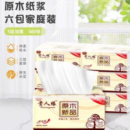 广告纸巾车载  家用6包一提批发