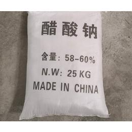 无水醋酸钠-无水醋酸钠厂家-北京隆泰恒兴(推荐商家)