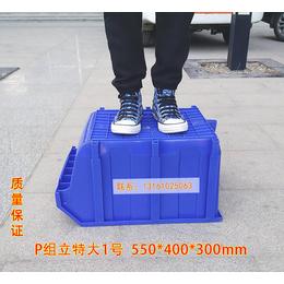 供应格诺P组立特大1号零件盒550乘400乘300斜口塑料箱