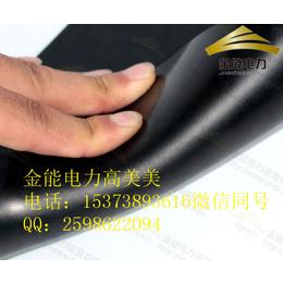 常州生产10mm厚绿色绝缘胶垫厂家直销规格齐全