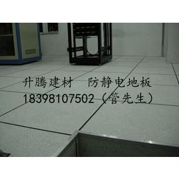 射洪非标防静电地板支架钙防静电地板消防室维护