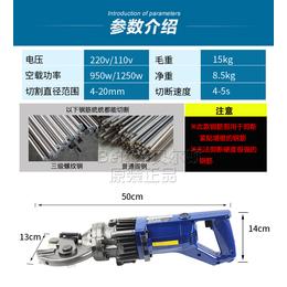 电动液压手提切断机BE-HRC-20 BELTON贝尔顿品牌