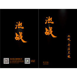 钓鱼王渔具有限公司(多图)-钓鱼技巧大全