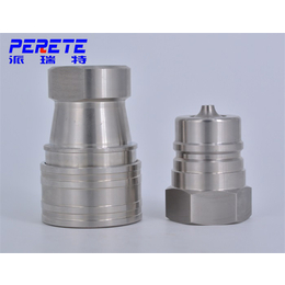快速接头厂-三明快速接头-派瑞特液压管件制造