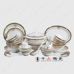 过年礼品陶瓷餐具纪念礼品陶瓷餐具