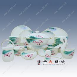 年终礼品陶瓷餐具 批发礼品陶瓷餐具