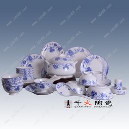 春节礼品陶瓷餐具 订制礼品陶瓷餐具