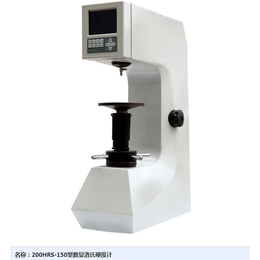 洛氏硬度计使用-天津莱试实验仪器厂家-河北区洛氏硬度计