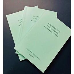 轻工环评办理机构-轻工环评办理-普林思瑞天津环评(查看)