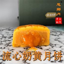 椒盐月饼生产厂家-月饼生产厂家-永丰源食品健康好吃
