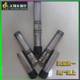 奉化声测管---奉化注浆管---奉化灌注桩声测管